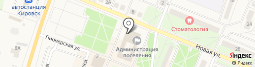 Магазин смешанных товаров и услуг на карте Кировска