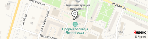 Улыбка радуги на карте Кировска