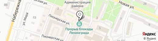 Elegrum на карте Кировска
