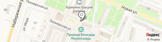 ЗАГС г. Кировска на карте Кировска
