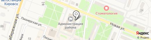 Совет ветеранов (пенсионеров, инвалидов) войны, труда, вооруженных сил и правоохранительных органов на карте Кировска