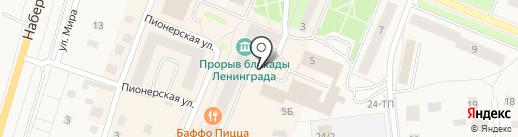 Магазин продуктов на карте Кировска