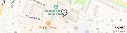 Фонд социального страхования РФ на карте Кировска