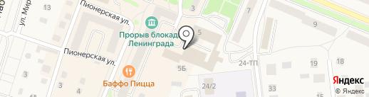 Ростелеком, ПАО на карте Кировска