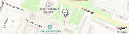 Нотариусы Индирбаев С.Р. и Коннова Т.Г. на карте Кировска