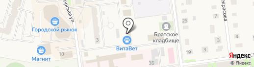 ВитаВет на карте Кировска