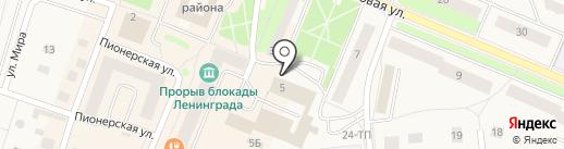 Кировский Почтамт на карте Кировска