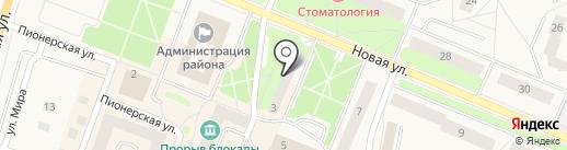 Магазин канцелярских товаров на карте Кировска