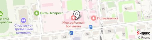 СОГАЗ-Мед на карте Кировска