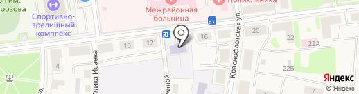 Детский сад №1 на карте Кировска