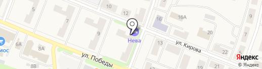 Кировская городская прокуратура на карте Кировска