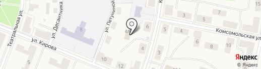 Банкомат, Росгосстрах банк, ПАО на карте Кировска