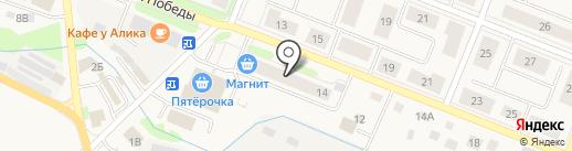 Магазин люстр и посуды на ул. Победы на карте Кировска