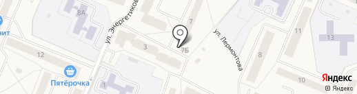 Магазин зоотоваров на ул. Энергетиков на карте Кировска
