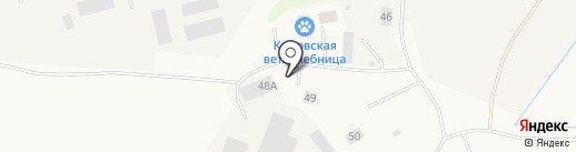 Мастерская кузовного ремонта на карте Кировска