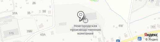Новгородская Производственная Компания на карте Новой Мельницы