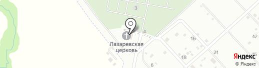 Храм святого праведного Лазаря Четверодневного на карте Великого Новгорода