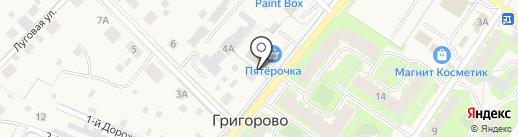 Твое пространство на карте Григорово