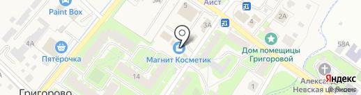 Магнит Косметик на карте Григорово