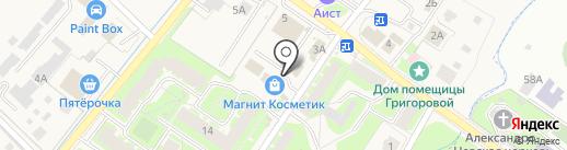 Мастерская по ремонту обуви на карте Григорово