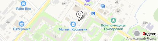 ЛенОблФарм на карте Григорово