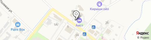 Кабинет ПКФ на карте Григорово