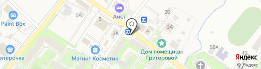 Платежный терминал, Сбербанк, ПАО на карте Григорово
