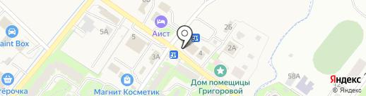 Хмель на карте Григорово