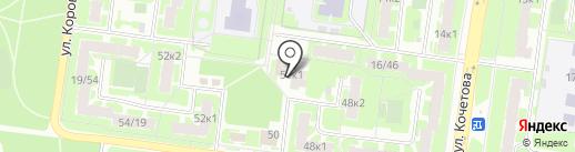 Магазин парфюмерии на ул. Зелинского на карте Великого Новгорода