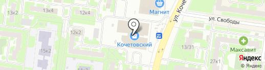 Мастерская по ремонту обуви на ул. Кочетова на карте Великого Новгорода