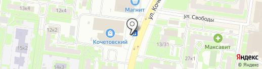 Киоск по продаже овощей и фруктов на карте Великого Новгорода