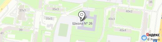 Средняя общеобразовательная школа №26 с углубленным изучением химии и биологии на карте Великого Новгорода