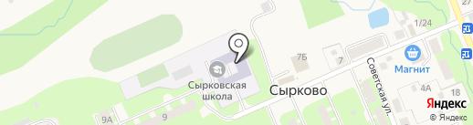 Сырковская средняя общеобразовательная школа на карте Сырково