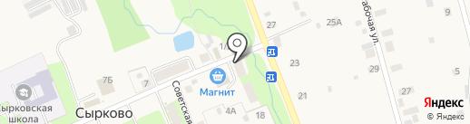 Продовольственный магазин на карте Сырково