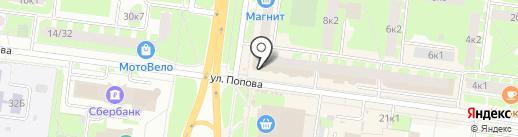 Магазин книг и канцелярских товаров на карте Великого Новгорода