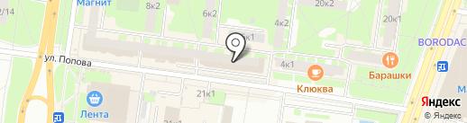 ГалоКосмос на карте Великого Новгорода