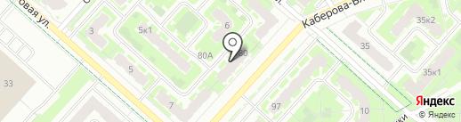 Деловой партнер плюс на карте Великого Новгорода