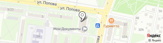 Платежный терминал, Сбербанк, ПАО на карте Великого Новгорода