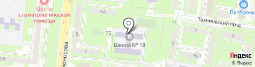 Средняя общеобразовательная школа №18 на карте Великого Новгорода