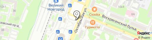 КофеМолка на карте Великого Новгорода
