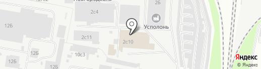 МАТИЗ-сервис на карте Великого Новгорода