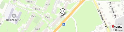 Комитет организационного обеспечения деятельности мировых судей Новгородской области на карте Великого Новгорода