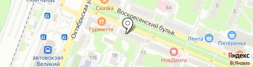 Единый центр цифрового телевидения на карте Великого Новгорода