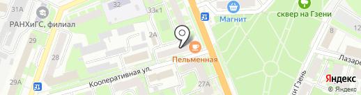 Ваш бухгалтер на карте Великого Новгорода