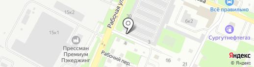 Motul на карте Великого Новгорода