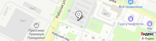 Auto Toner на карте Великого Новгорода