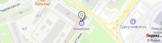 Новобанк, ПАО на карте Великого Новгорода
