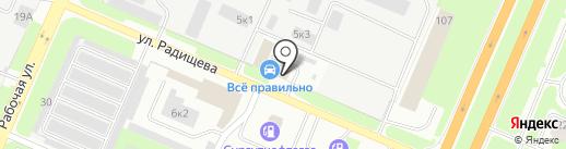 Новавтосервис на карте Великого Новгорода