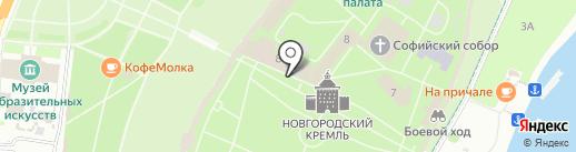Новгородская областная филармония им. А.С. Аренского на карте Великого Новгорода
