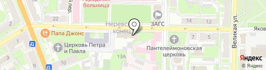 Лаборатория на карте Великого Новгорода